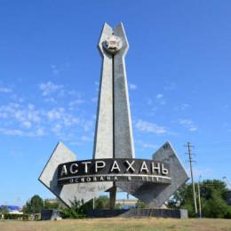 Межкомнатные двери оптом в Астрахани