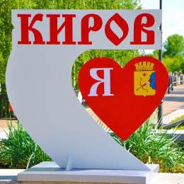 Производство межкомнатных дверей в Кирове